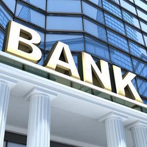 Банки Петровска