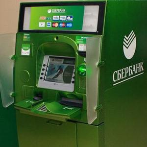 Банкоматы Петровска
