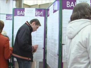 Центры занятости Петровска