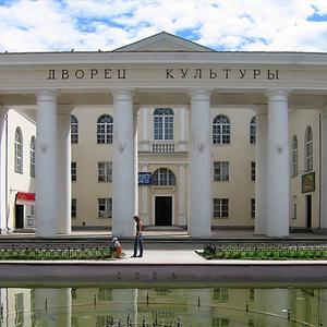 Дворцы и дома культуры Петровска