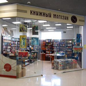 Книжные магазины Петровска