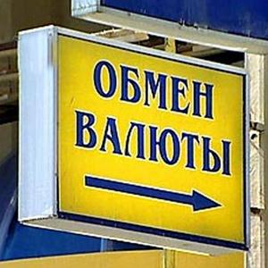 Обмен валют Петровска