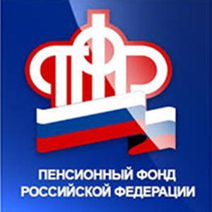 Пенсионные фонды Петровска
