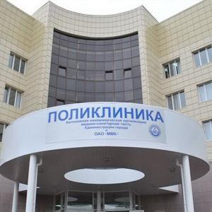 Поликлиники Петровска