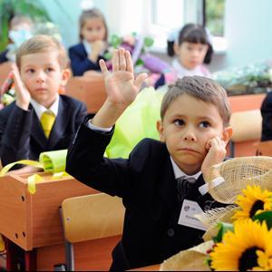 Школы Петровска
