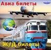 Авиа- и ж/д билеты в Петровске