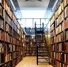 Библиотеки в Петровске