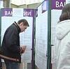 Центры занятости в Петровске