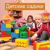 Детские сады в Петровске