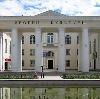 Дворцы и дома культуры в Петровске