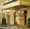 Гостиницы в Петровске