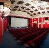 Кинотеатры в Петровске