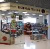 Книжные магазины в Петровске