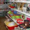 Магазины хозтоваров в Петровске