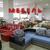 Магазины мебели в Петровске