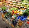 Магазины продуктов в Петровске