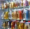 Парфюмерные магазины в Петровске