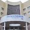 Поликлиники в Петровске