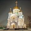 Религиозные учреждения в Петровске
