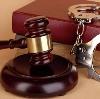 Суды в Петровске