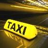 Такси в Петровске