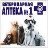 Ветеринарные аптеки в Петровске