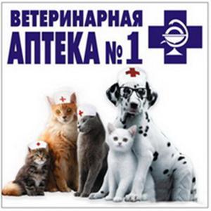 Ветеринарные аптеки Петровска